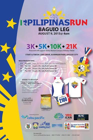 Pilipinas_Run_Poster