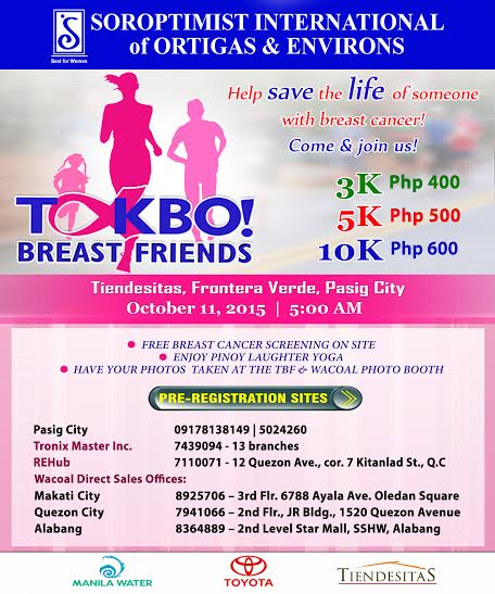 Takbo-Breastfriends-Poster-2015