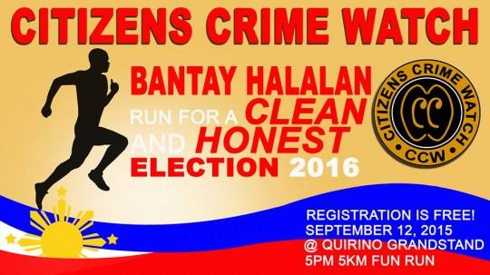 bantay-halalan-run-2016-cover