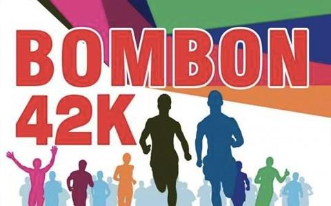 Bombon-Marathon-Cover