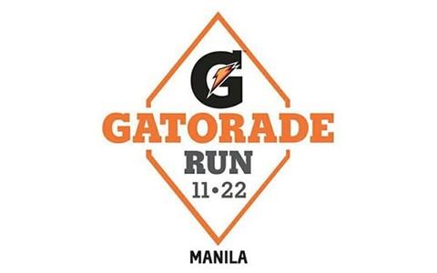 Gatorade-Run-2015-Poster-Cover