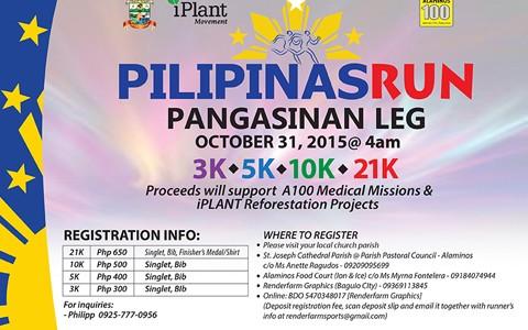 Pilipinas-Run-Pangasina-Leg-2015-Cover