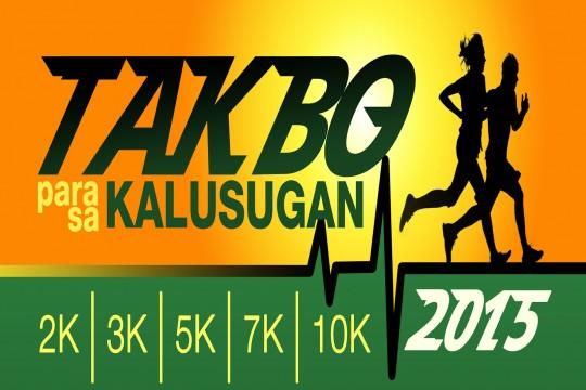 Takbo-para-sa-kalusugan-poster