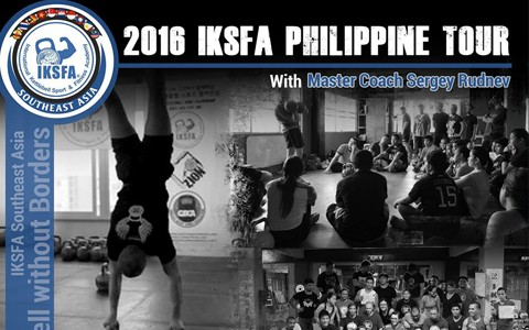 2016-iksfa-philippine-tour-cover
