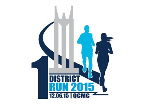 One-District-One-Run-2015-cover