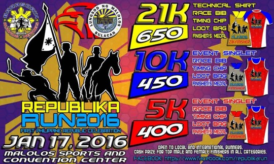 republika-run-2016-poster