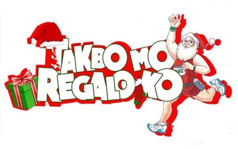 takbo-mo-regalo-ko-cover