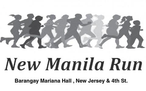 New-Manila-Run-Poster-2016-v1