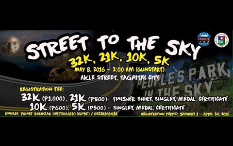 street-to-the-sky-2016-Cover