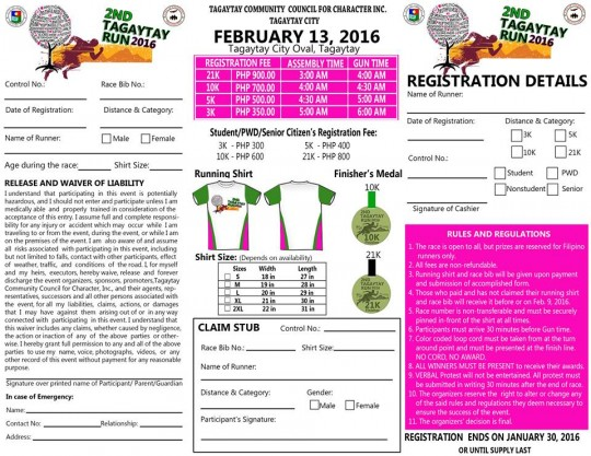 2nd-Tagaytay-RUn-registration-form