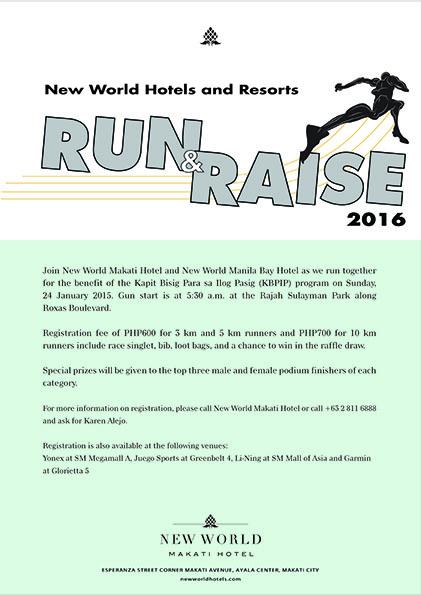 New-World-Run-2016-Poster-Hotel