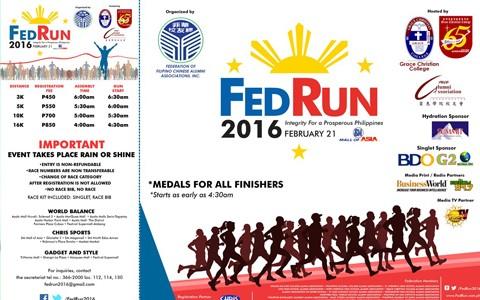 fed-run-2016-cover