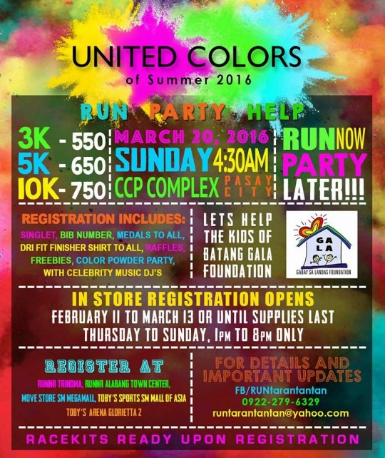 United Colors Of Summer 2016   CCP Complex  b156b1063e2