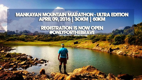 2nd Mankayan Mountain Marathon Poster