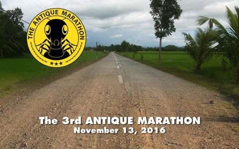 3RD-antique-marathon-2016-cover