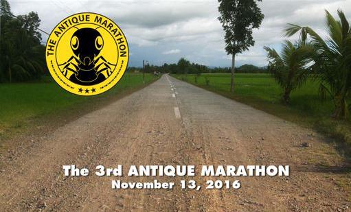 3RD-antique-marathon-2016-poster