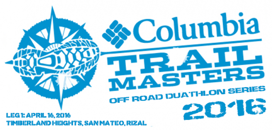 Columbia-Trail-Masters-2016-poster-v2