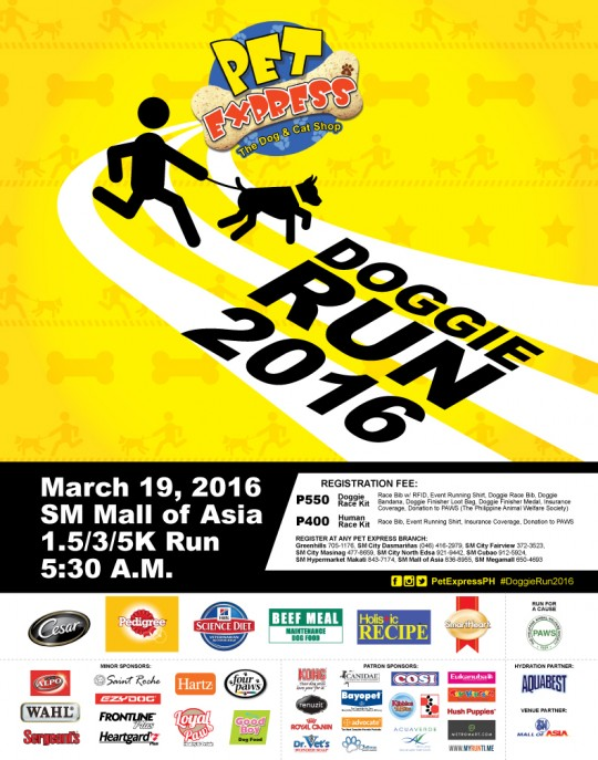 Doggie-Run-2016_POSTER