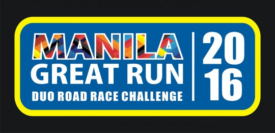 Manila-great-run-2016-poster