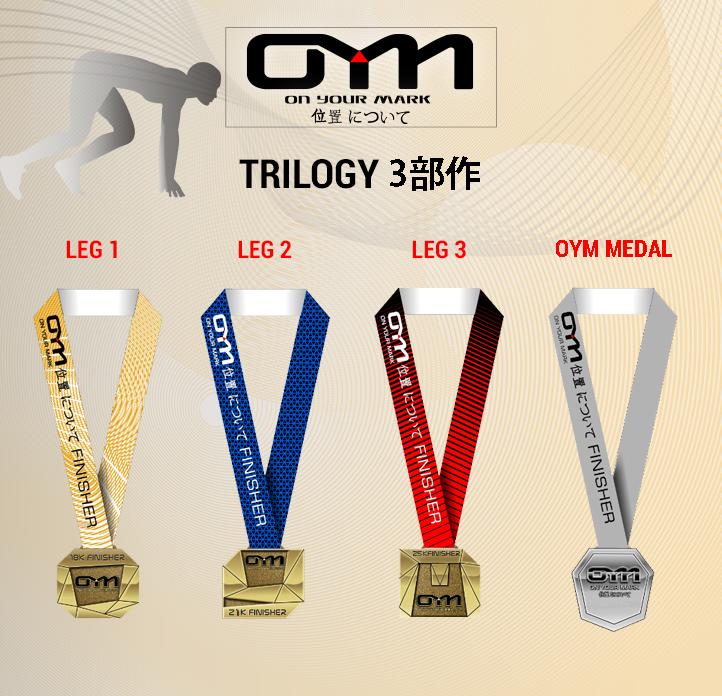 new balance power run 2016 medal