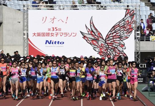 osaka-women-marathon