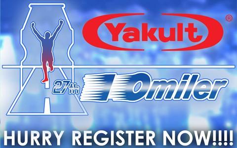 yakult-10-miler-cover