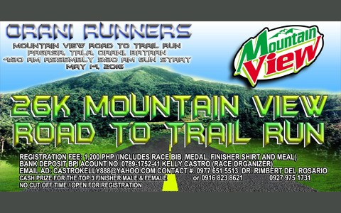 26k-Mountain-View-Road-To-Trail-Run-2016-cover