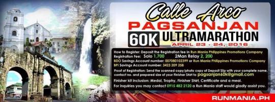 Calle-Arco-Pagsanjan-60K-Ultramarathon-2016-poster