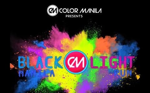 Color-Manila-Blacklight-Edition-cover