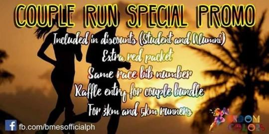 Rundom-colors-run-2016-couples-promo