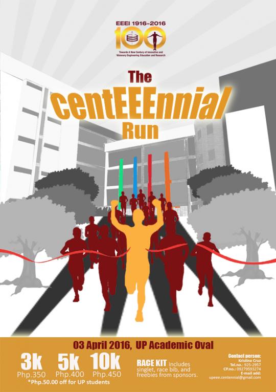 The-CentEEEnial-Run-2016-poster