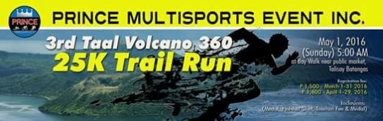 taal-volcano-360-25k-trail-run-2016-poster