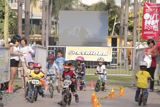 Strider - Kids Race