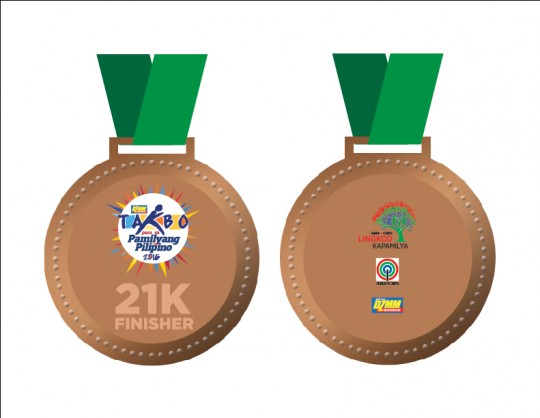 dzmm-2016-21k-finisher-medal