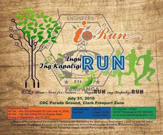 LuguRun-ing-KapaligiRun-2016-poster