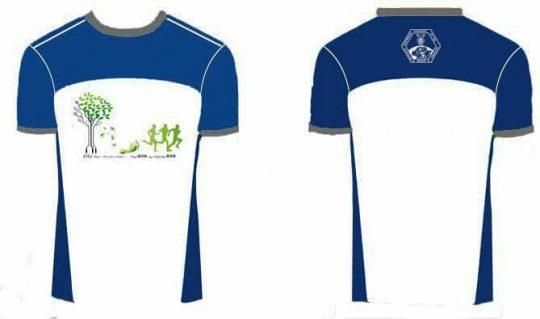 LuguRun-ing-KapaligiRun-2016-shirt