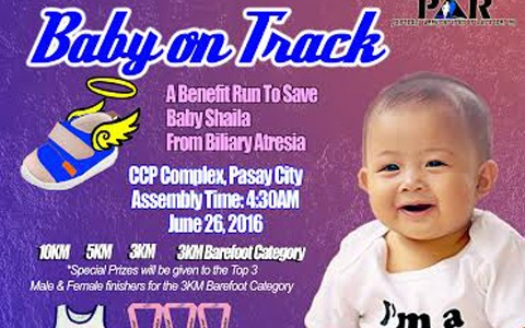 baby on track 2016 cover