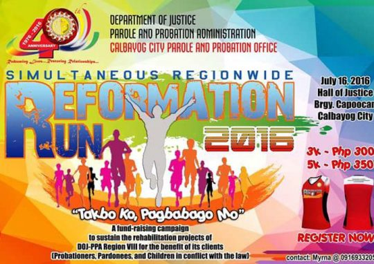 reformation-run-2016-poster