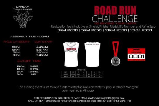 road-run-challenge-2016-poster