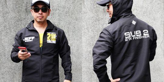 actual-jacket