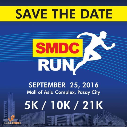 SMDC-Run-2016-Leg-2-Save-the-Date