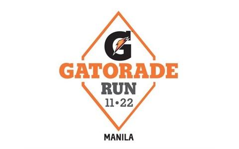Gatorade Run 2016 Cover