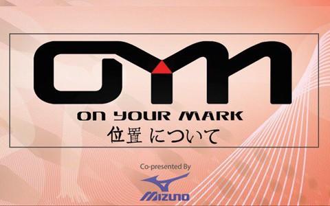 OYM-Poster-Leg3-Cover