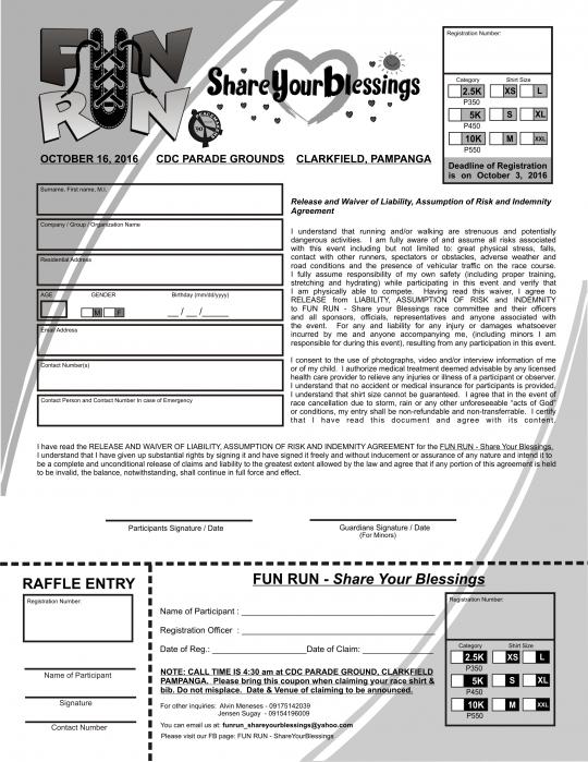 fun-run-new-color-2016-registration-form