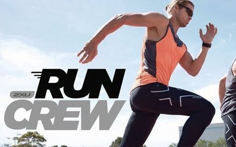 2xu-run-crew-2016-cover