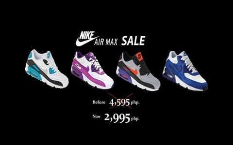 nike-air-max-sale-kidsports-2016-cover