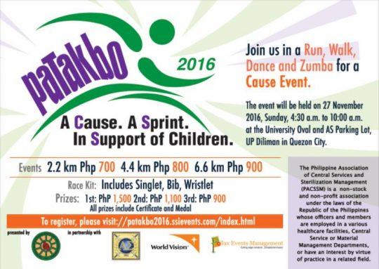 patakbo-2016-run-poster