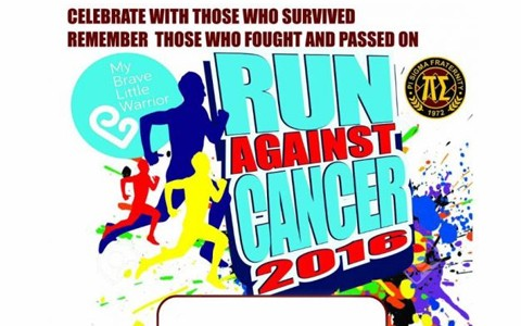 poster-for-run-against-cancer-2016-cover