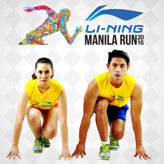 li-ning-run-manila-2016-poster-v3