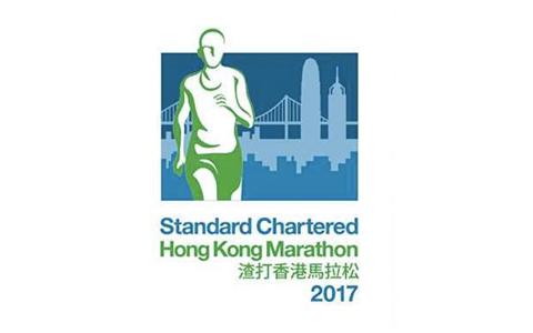 Standard Chartered Hong Kong Marathon is an IAAF certified race held ...